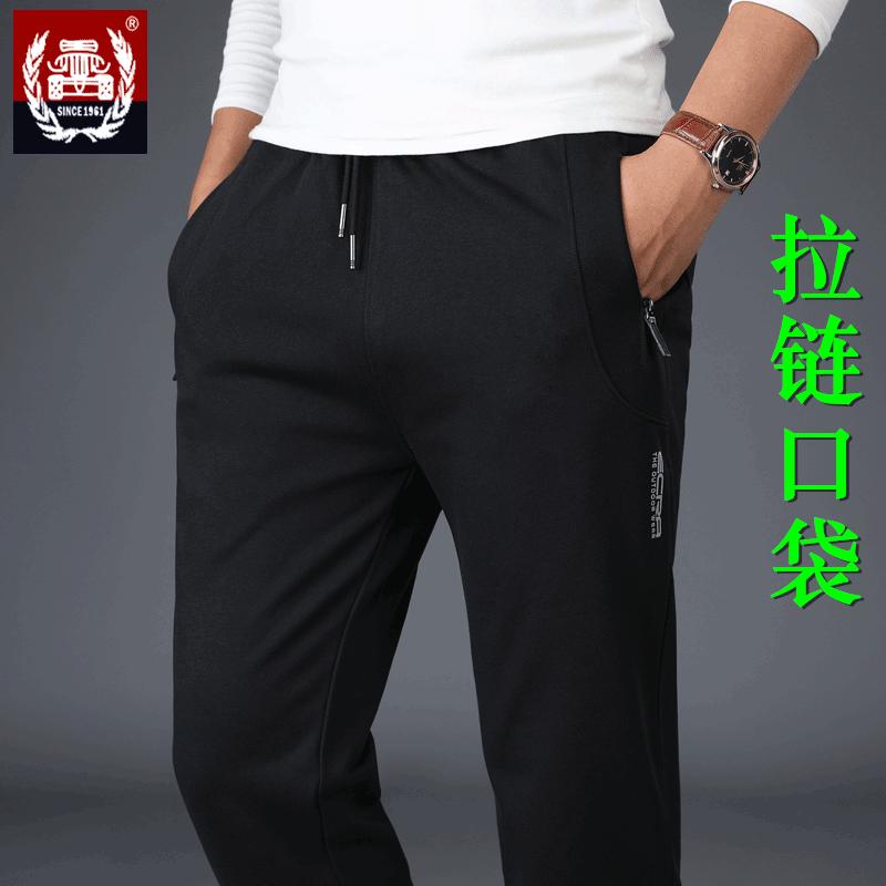 正品秋冬款运动裤男宽松针织棉带绒卫裤加绒加厚男式直筒休闲裤子