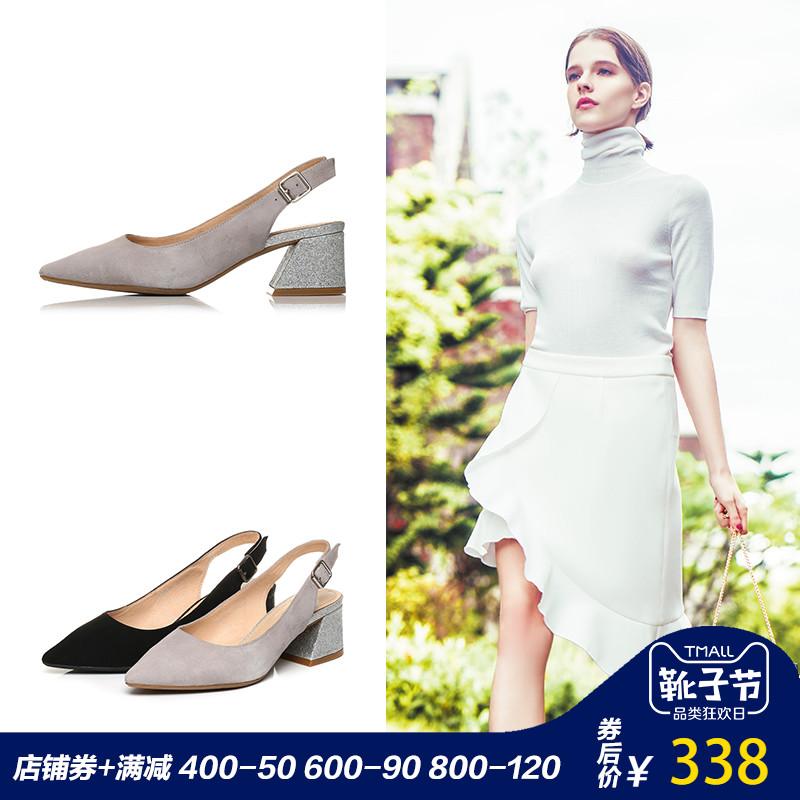 Bata-拔佳凉鞋2018新款专柜同款包头中跟粗跟羊绒皮女凉鞋0338AH8