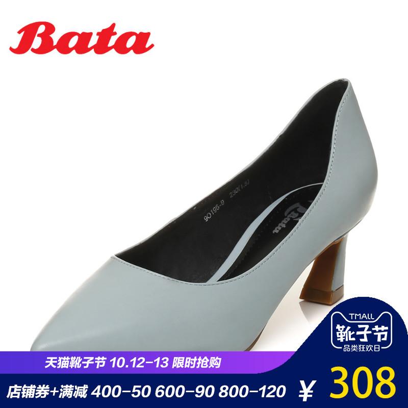 Bata-拔佳2018专柜同款尖头OL通勤浅口猫跟牛皮女单1969AQ8