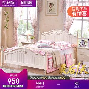 拉菲曼尼家具1.5米韩式田园公主卧1.8高箱床1.2经济型实木双人床