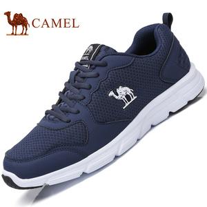 Camel/骆驼男鞋 2017夏季运动鞋男女透气休闲鞋超轻网面减震跑鞋