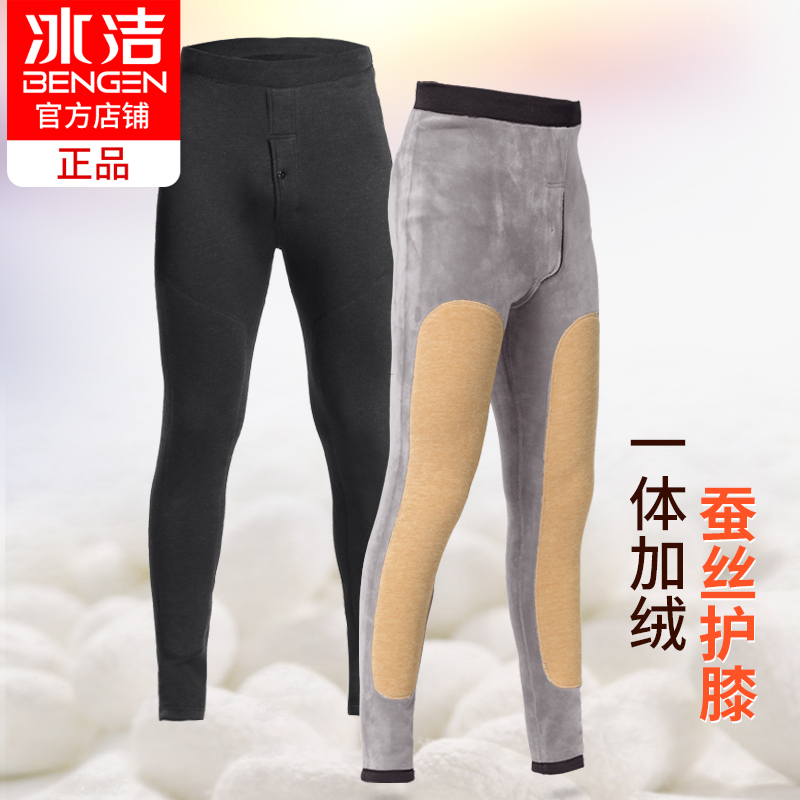 Ice warm pants men winter plus velvet thick cotton pants elastic velvet pants tight bottoms pants pants silk autumn pants