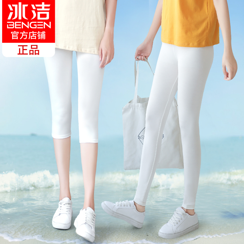 Ice white leggings women wear spring and summer thin section pants modal was thin Korean feet nine pants