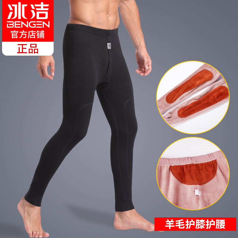 Ice clean men's warm pants autumn and winter plus velvet thick autumn pants large size wool trousers tight leggings line pants single piece