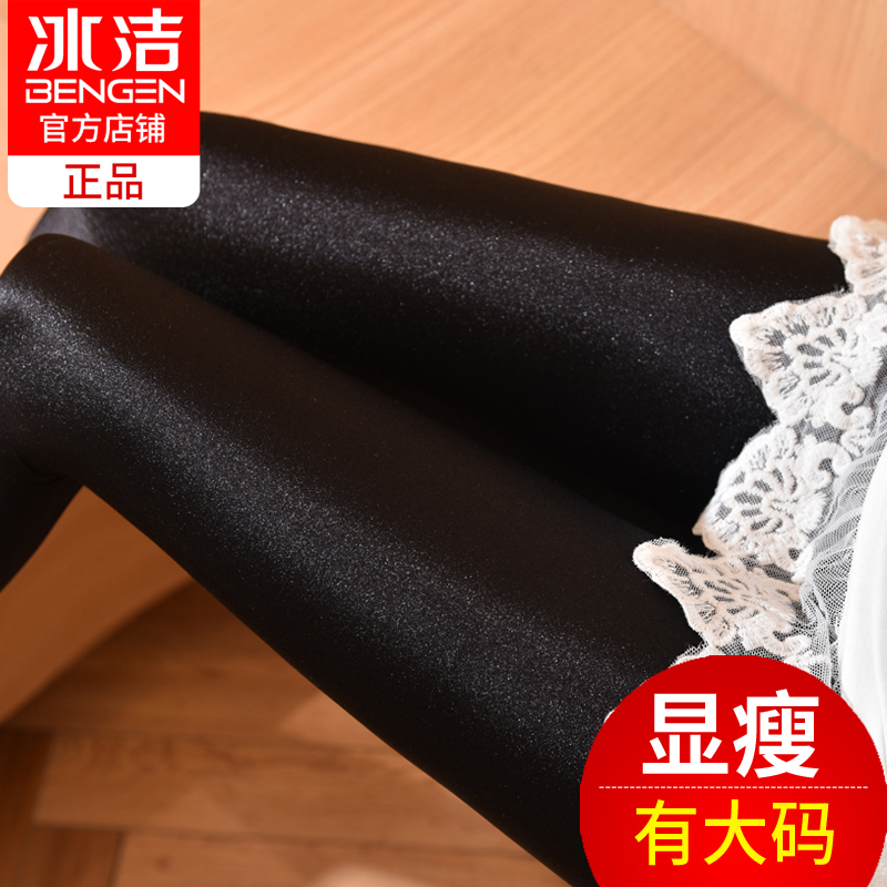Ice clean leggings women thin section spring and autumn gloss pants Ice Silk summer large size tight nine points fitness pants waichuan foot pants