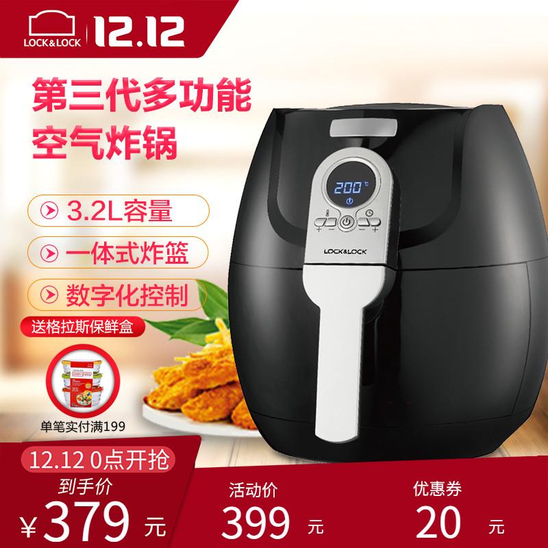 乐扣乐扣空气电炸锅家用智能无油多功能炸鸡薯条小型新款ECF-301