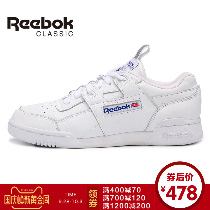 Reebok锐步 男鞋WORKOUT PLUS陈伟霆同款经典休闲鞋女板鞋CN3947