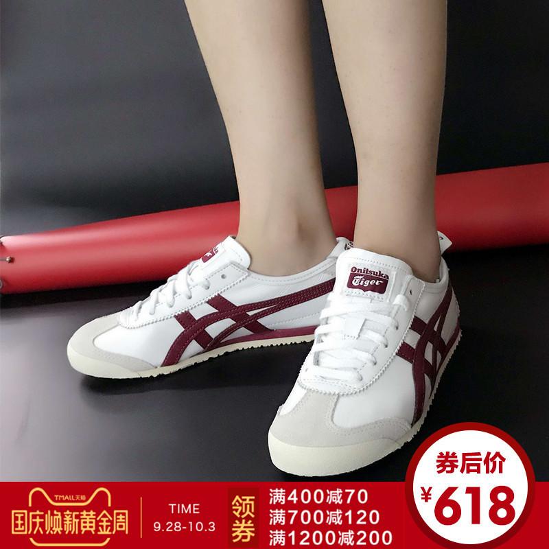 Onitsuka Tiger 鬼冢虎MEXICO 66男鞋女鞋运动鞋休闲鞋 D4J2L