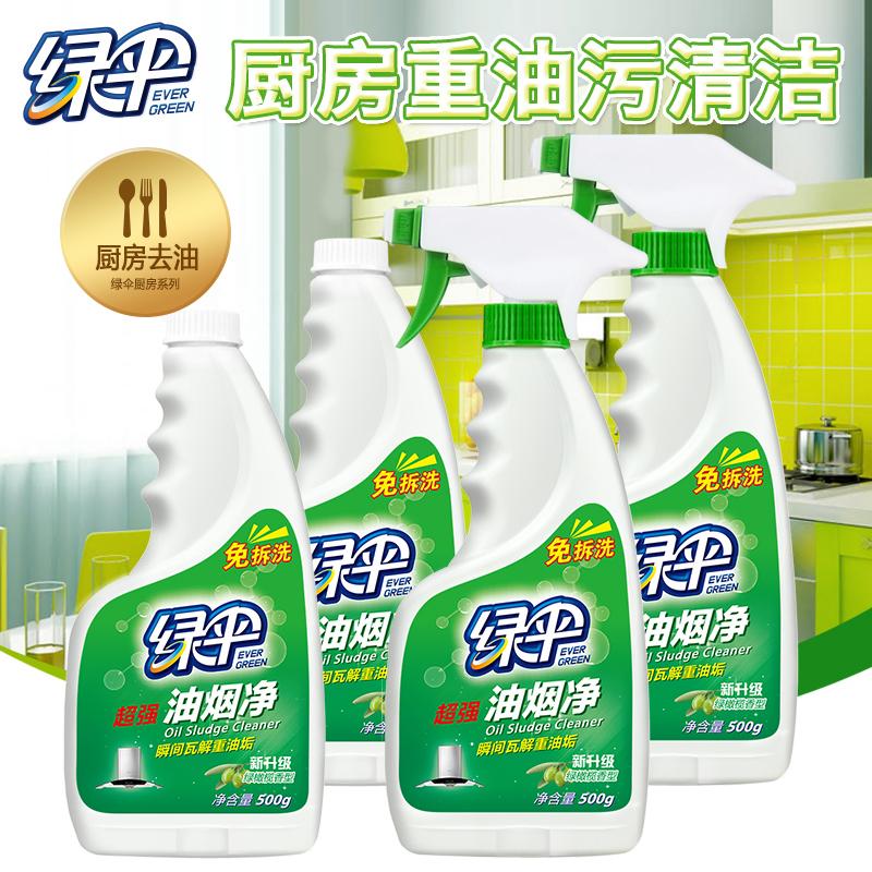 油烟净油污清洁 厨房去重油污清洁剂强力抽油烟机清洗