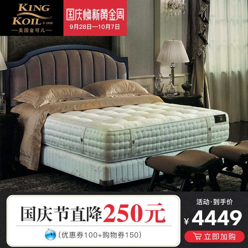 美国金可儿 床垫床架双人席梦思床架1.5M-1.8M定制床架 肯尼
