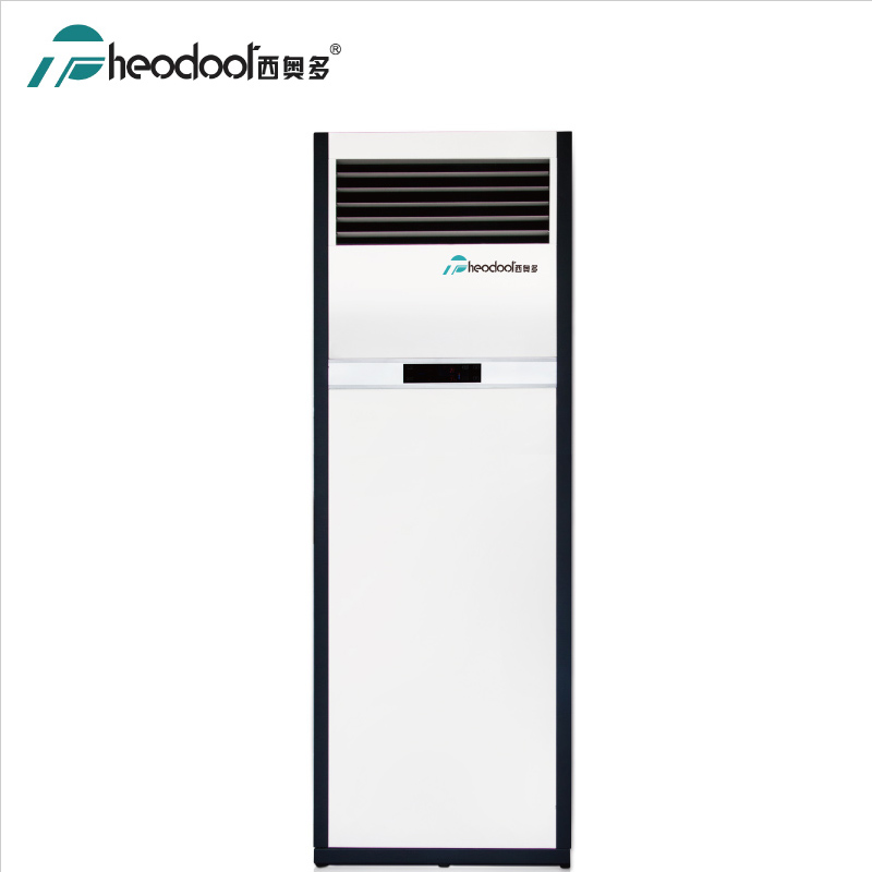 西奥多全金属柜机暖空调2匹-3匹-5匹-6匹 家用-商用取暖器暖风机