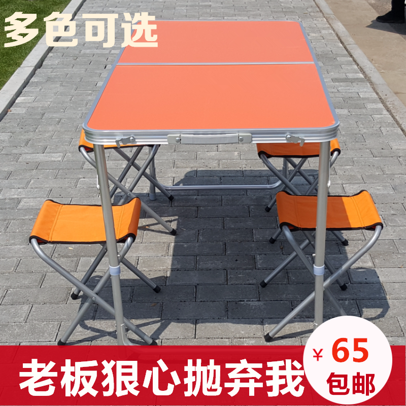 Outdoor folding table portable ultra light night market portable simple push activity aluminum alloy small folding table stall