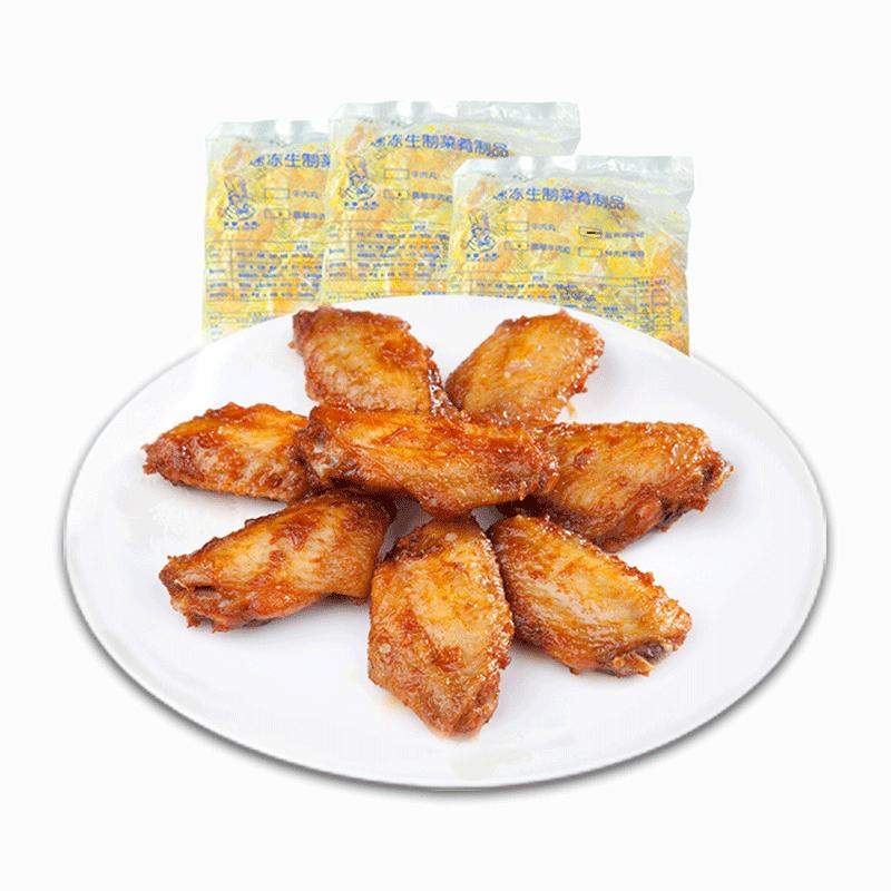 新雅烧烤鸡翅中500g*3袋 速冻新鲜生鸡翅膀烤箱微波加热烧烤食材