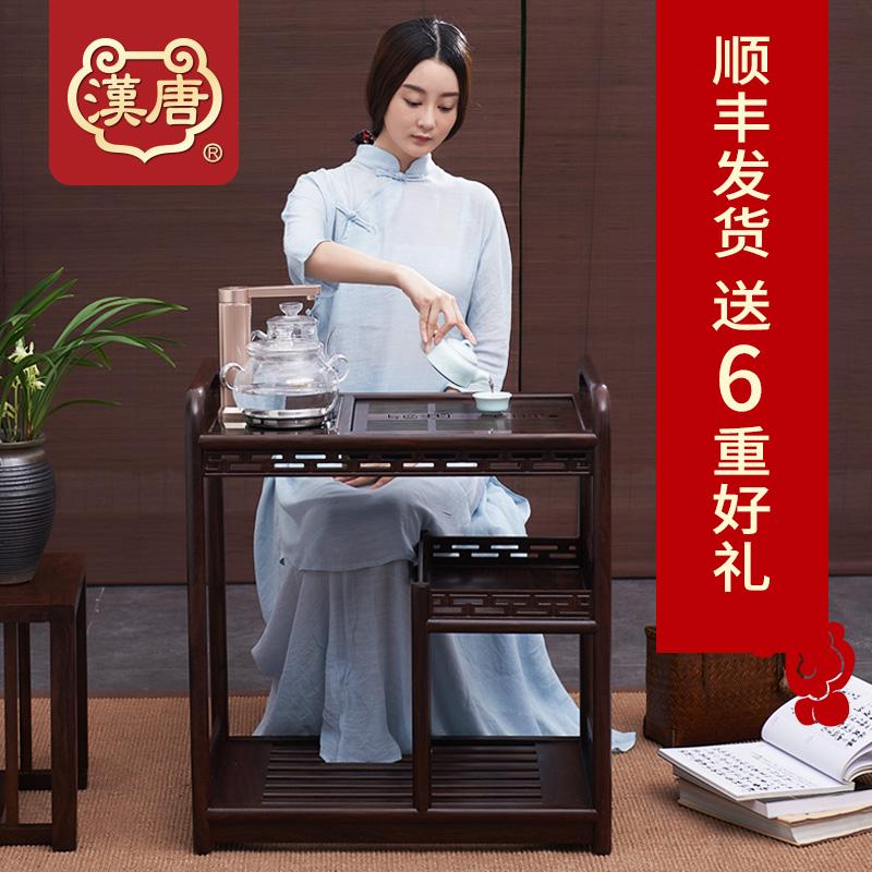 汉唐茶车 实木移动茶台 茶盘带轮家用功夫茶具套装简约现代小茶桌