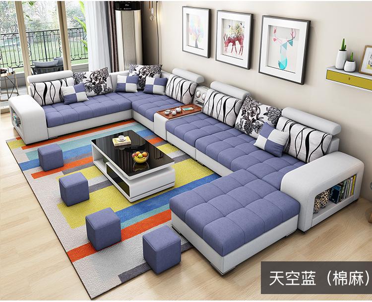 布艺沙发 休闲布艺沙发组合现代简约大小户型7字型u型3.6 4米 阿里巴巴