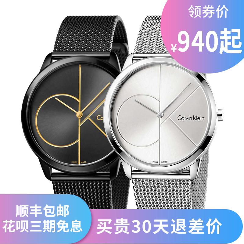 瑞士原装CK手表 2018新款黑色时尚简约情侣石英男女手表 K3M214X1
