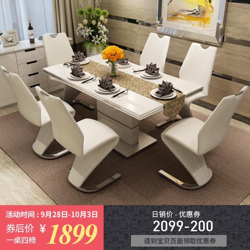 杰希现代简约餐桌椅组合6人 北欧时尚烤漆餐桌餐台家用吃饭桌子