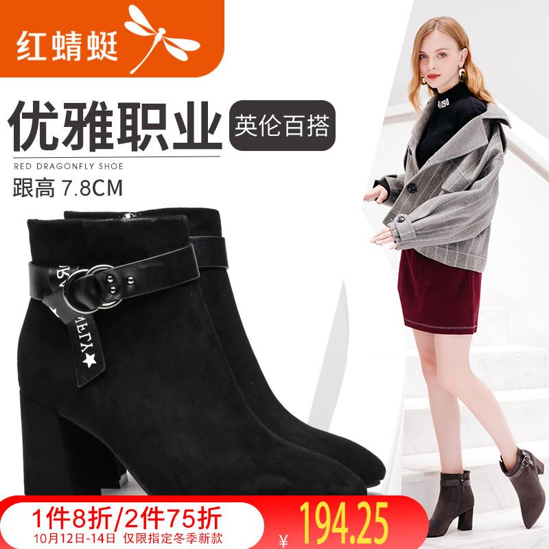 红蜻蜓短靴女2018冬季新款英伦百搭高跟鞋单靴皮带扣时尚马丁靴女
