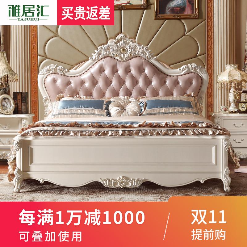 雅居汇 欧式双人床 奢华实木床主卧婚床室家具高档公主真皮床C302