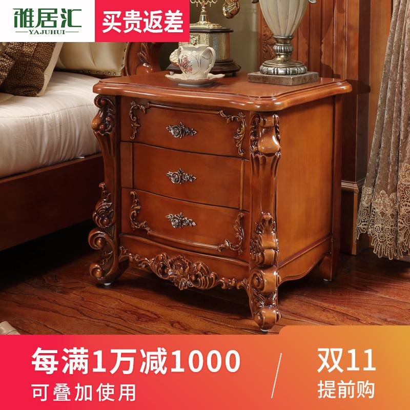 雅居汇美式实木雕花床头柜床边柜卧室带抽屉储物收纳柜欧式床头柜