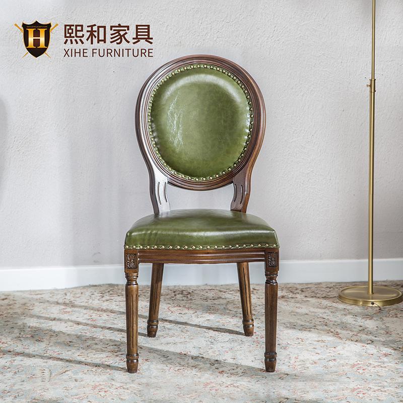 美式餐椅实木餐椅软包椅子简约休闲椅书房单人办公椅复古实木凳子