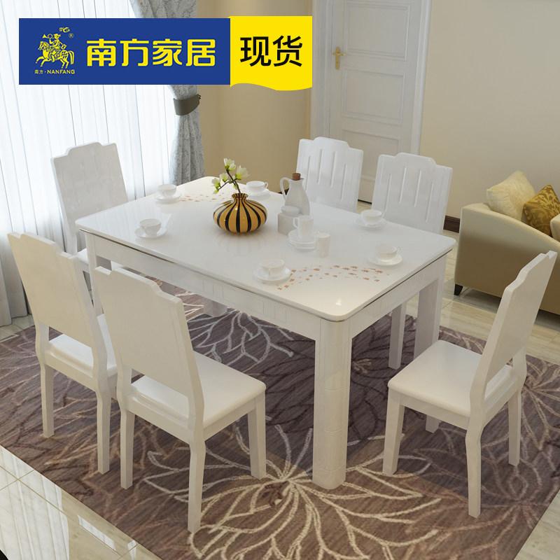 南方家私 现代简约餐桌椅组合家用小户型白色实木桌子大理石餐桌
