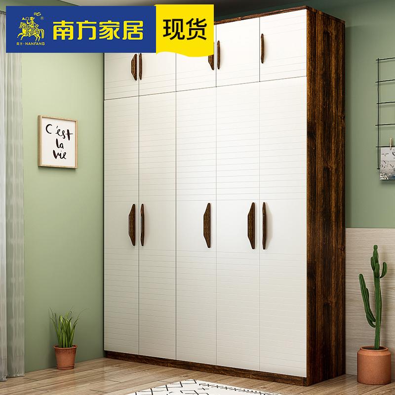 南方家私 北欧现代简约大容量五门衣柜顶柜卧室储物立柜原木色