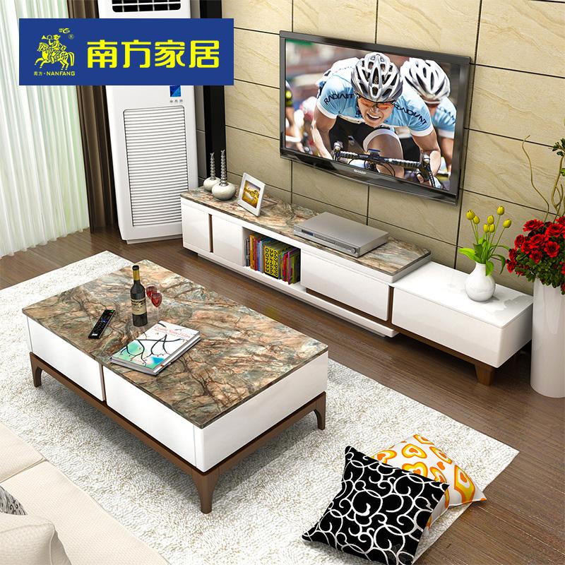 南方家居现代简约大理石电视柜茶几组合 北欧伸缩客厅电视柜套装