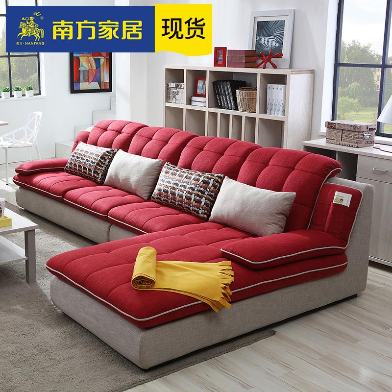 现货南方家私转角棉麻布艺沙客厅小户型拆洗沙发组合整装妃位沙发