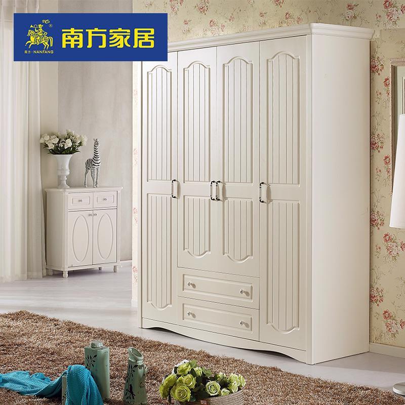 南方家私 韩式田园四门衣柜白色 小户型衣橱欧式衣柜卧室整体立柜