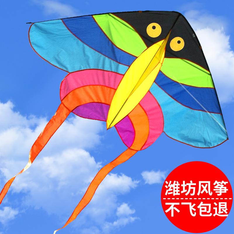 麗達 濰坊風箏 易飛初學者兒童卡通蝴蝶風箏 成人大型風箏
