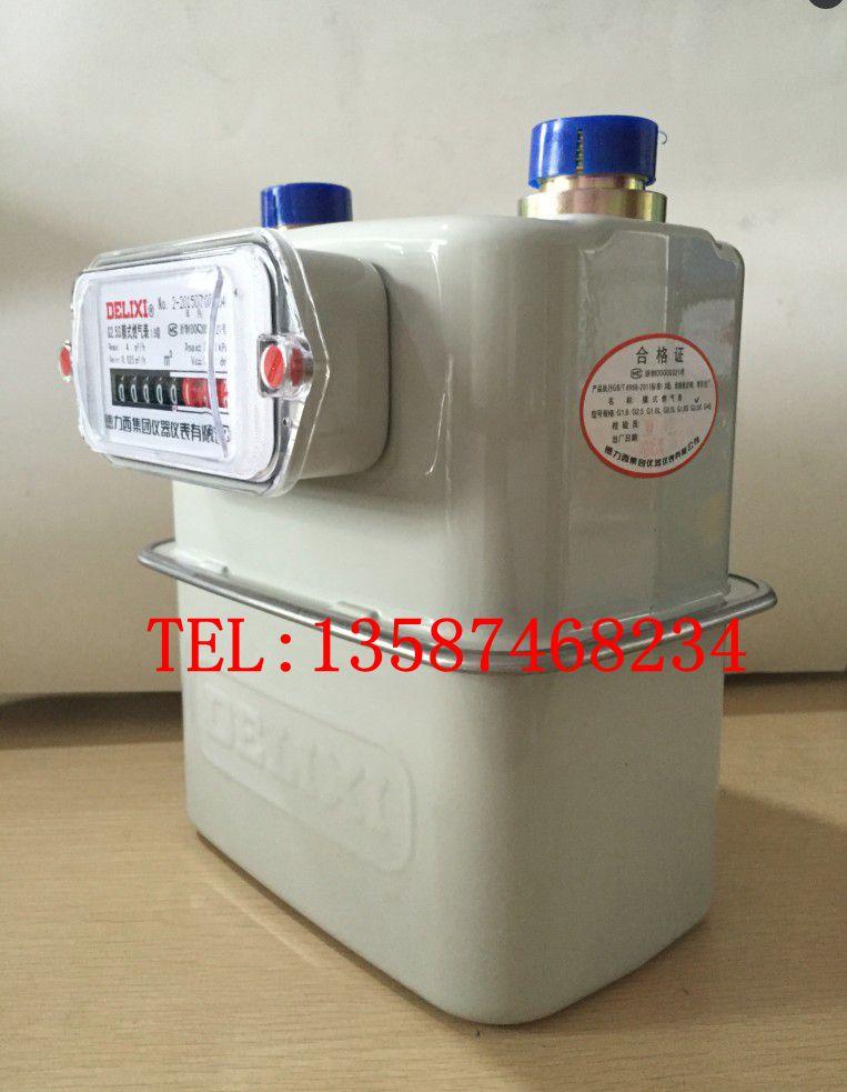 Газовый счетчик Delixi  G4S