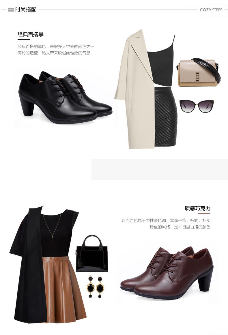 cozysteps鞋类旗舰店_COZY STEPS品牌产品评情图
