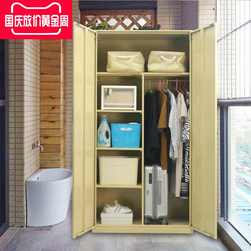 阳台柜子储物柜收纳柜防晒简约现代置物柜多功能阳台储物衣柜大