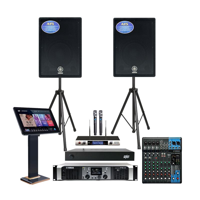 Yamaha-雅马哈 A10-A12-A15音箱-调音台-大功率功放专业会议室舞台演出酒吧婚庆典礼KTV唱歌户外室内音响套装