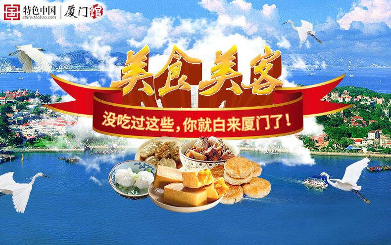 厦门特产白鹭鱼皮花生875g花生豆鱼皮豆花生仁坚果炒货休闲零食品