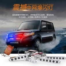 тюнинг фар Guangzhou Xenia car accessories