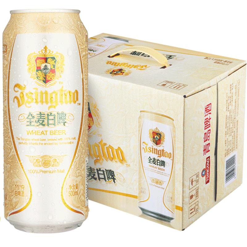 青岛啤酒日期新鲜小麦啤酒白啤500ml*12听果香馥郁