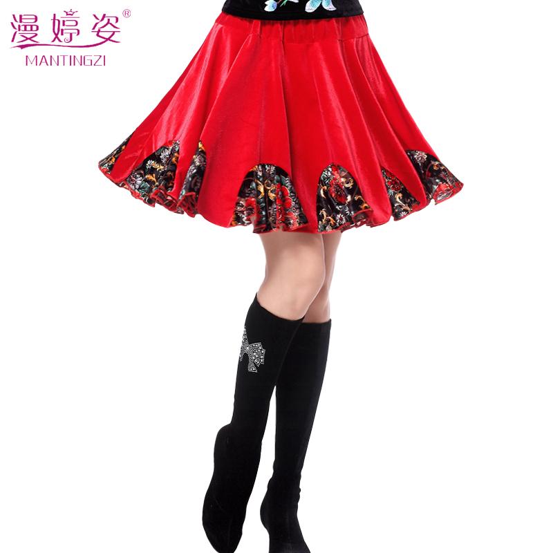 Цвет: 326 красный Золотой бархат юбка