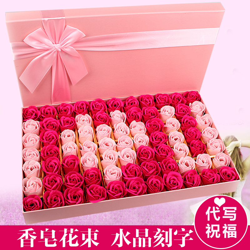 Valentines Day Gift Rose Bouquet Creative Friendship Small To Send Girlfriend Birthday Girl Soap Flower Box