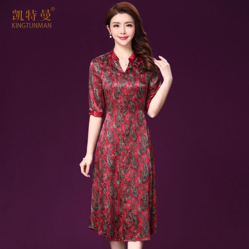 杭州品牌真丝连衣裙中袖桑蚕丝中长款女韩版中年妈妈女装2018夏季