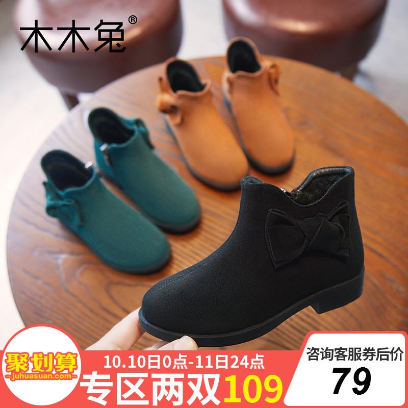木木兔童靴儿童靴子女童马丁靴春秋2018新款英伦风单靴小公主短靴