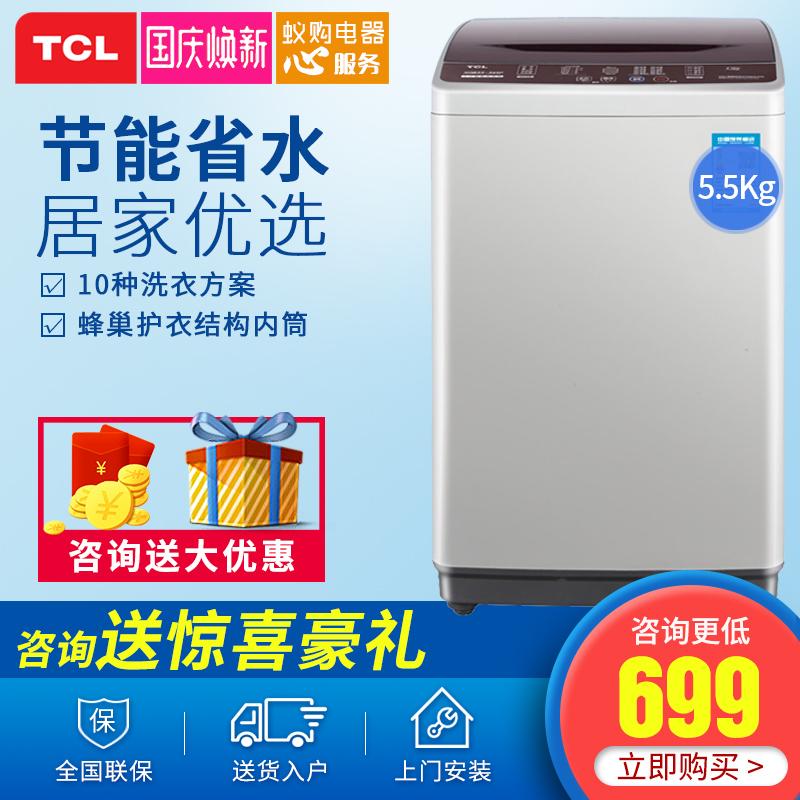 TCL XQB55-36SP 5.5公斤KG全自动洗衣机小型家用学生宿舍迷你波轮