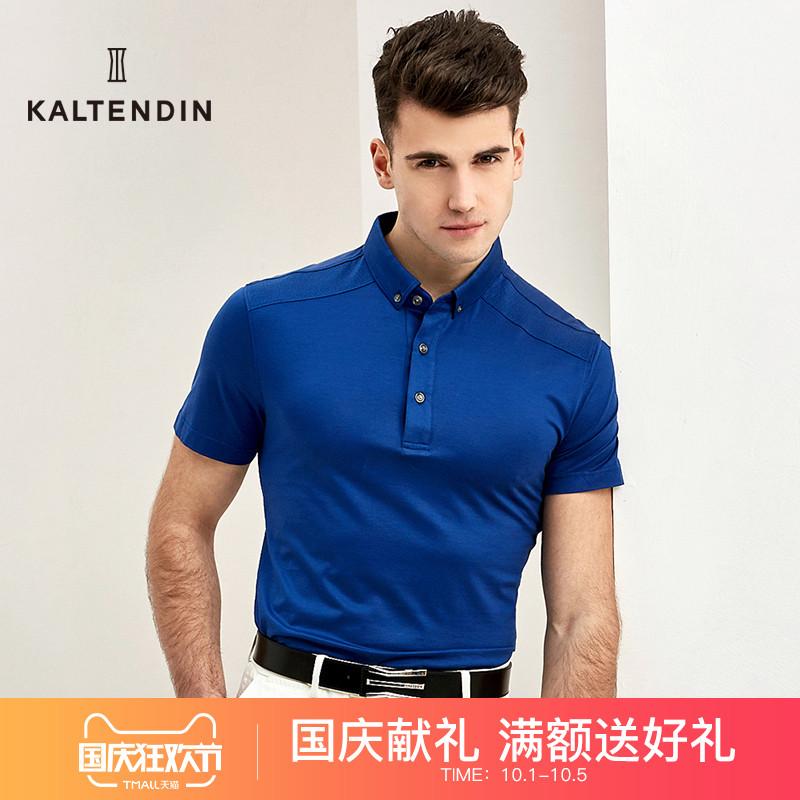 KALTENDIN-卡尔丹顿夏季新品正装男短袖T恤桑蚕丝黑色POLO衫男