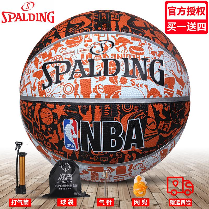 斯伯丁篮球官方比赛专用室外专业运动耐磨成人儿童学生橡胶7号球
