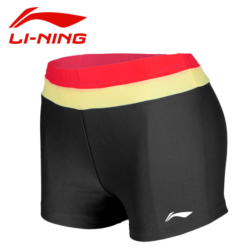li ning trocken mode jungen boxer shorts kinder. Black Bedroom Furniture Sets. Home Design Ideas