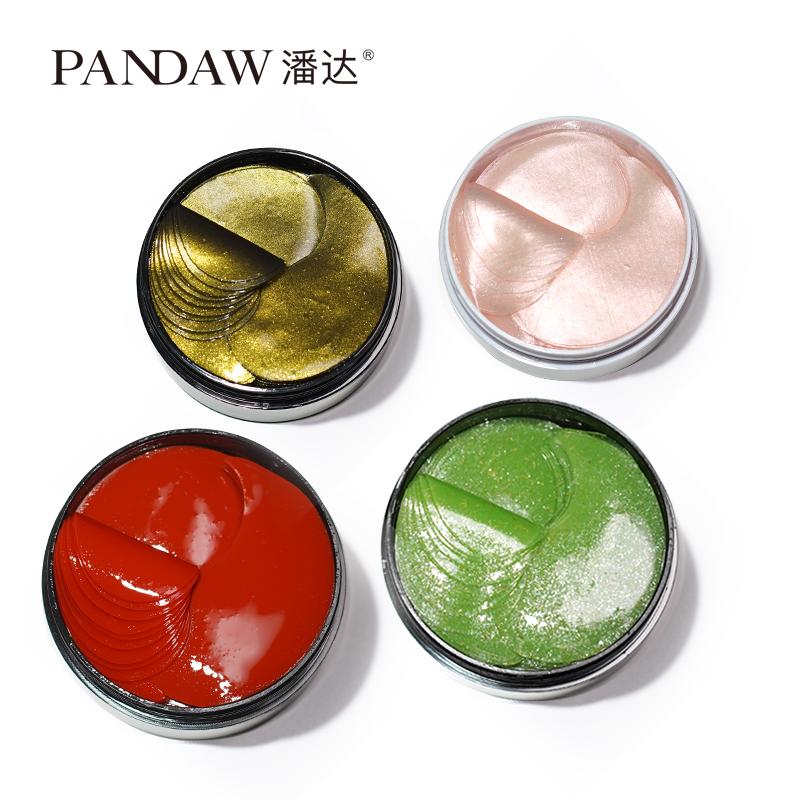 pandaw 淡化细纹凝胶眼膜