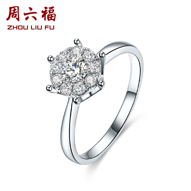 周六福 珠宝18K金钻石戒指群镶女戒1.5克拉效果 WP KGDB020959