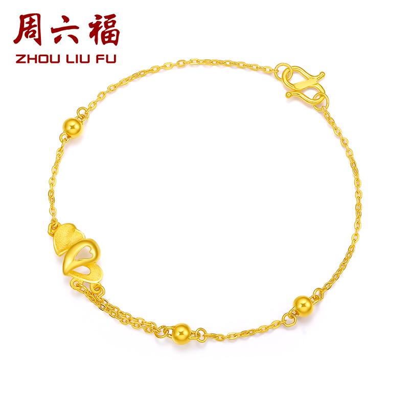 周六福 珠宝黄金手链女款999足金手链细款心连心 计价AC070283