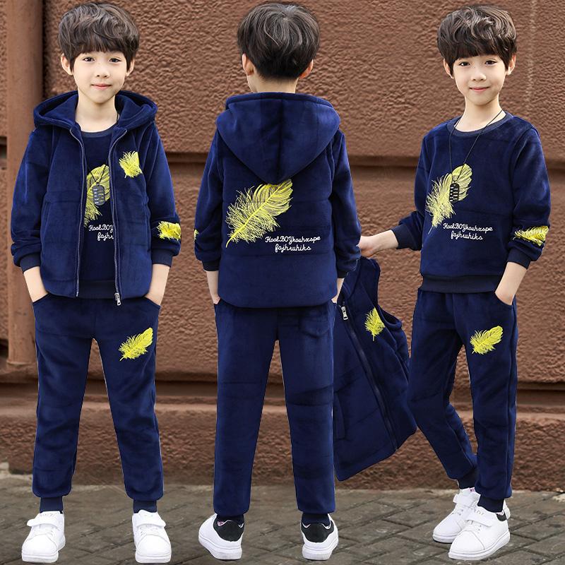 男童金丝绒三件套秋装2018新款儿童加厚加绒洋气套装12岁15秋冬装